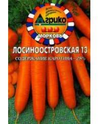 МОРКОВЬ (АГРИКО) ЛОСИНООСТРОВСКАЯ (драже) 300шт/10
