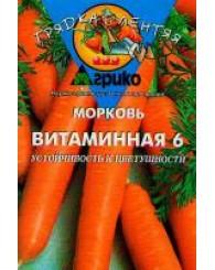 МОРКОВЬ (АГРИКО) ВИТАМИННАЯ (драже) 300шт/10