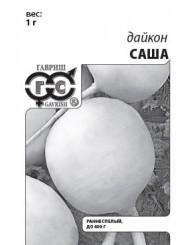 ДАЙКОН САША (б/п) 1г/20