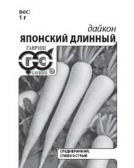 ДАЙКОН ЯПОНСКИЙ БЕЛЫЙ ДЛИННЫЙ (б/п) 1г/20