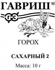 ГОРОХ САХАРНЫЙ (б/п) 10г/20