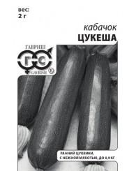 КАБАЧОК ЦУКИНИ ЦУКЕША (б/п) 2г/20