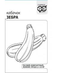 КАБАЧОК ЗЕБРА (цукини) (б/п) 2г/20