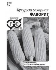 КУКУРУЗА ФАВОРИТ (б/п) 5г/20