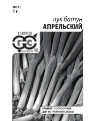 ЛУК БАТУН АПРЕЛЬСКИЙ (б/п) 0,5г/20