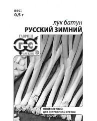 ЛУК БАТУН РУССКИЙ ЗИМНИЙ (б/п) 1г/20