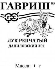 ЛУК РЕПЧАТЫЙ ДАНИЛОВСКИЙ (б/п) 1г/20