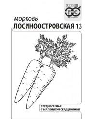 МОРКОВЬ ЛОСИНООСТРОВСКАЯ (б/п) 2г/20
