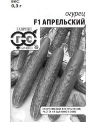 ОГУРЕЦ АПРЕЛЬСКИЙ F1 (б/п) 0,3г/20