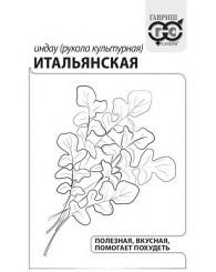 РУККОЛА ИТАЛЬЯНСКАЯ (культурная) (б/п) 2г/20