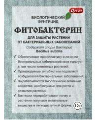 ФИТОБАКТЕРИН Ортон 10г/100