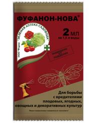 ФУФАНОН-НОВА Зеленая Аптека  2мл/200