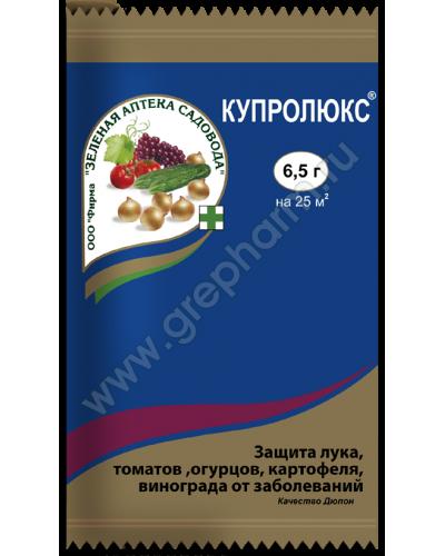 КУПРУЛЮКС Зеленая Аптека 6,5г/200