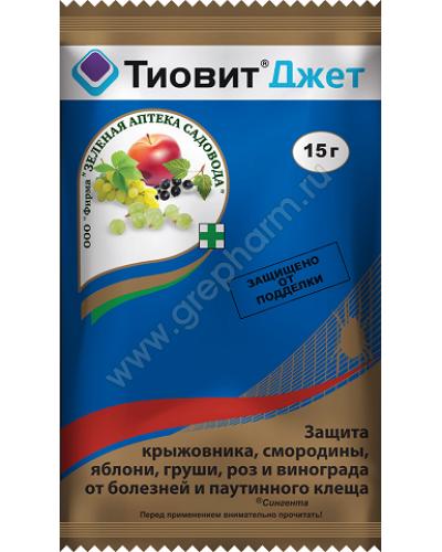 ТИОВИТ ДЖЕТ Зеленая Аптека 15г/200