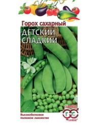 ГОРОХ ДЕТСКИЙ СЛАДКИЙ 10г/20
