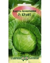 КАПУСТА Б/К КРАФТ (ранняя) 0,3г/20