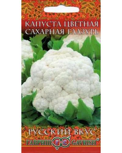 КАПУСТА ЦВЕТНАЯ САХАРНАЯ ГЛАЗУРЬ 0,5г/20
