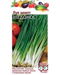 ЛУК ШНИТТ МЕДОНОС 0,5г/20