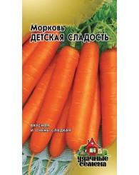 МОРКОВЬ ДЕТСКАЯ СЛАДОСТЬ 2г/20