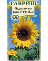 ПОДСОЛНЕЧНИК ВОРОНЕЖСКИЙ 10г/20