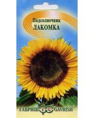ПОДСОЛНЕЧНИК ЛАКОМКА 10г/20