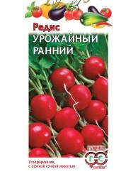 РЕДИС УРОЖАЙНЫЙ РАННИЙ 3г/20
