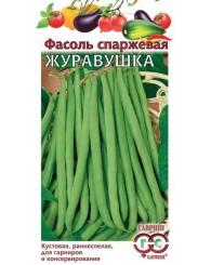 ФАСОЛЬ ЖУРАВУШКА 5шт/20