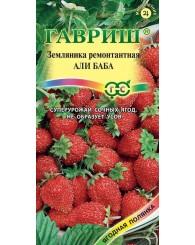 ЗЕМЛЯНИКА АЛИ-БАБА 0,03г/20