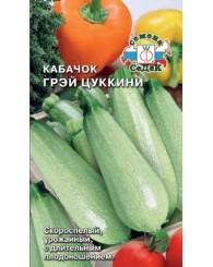 КАБАЧОК (С) ГРЕЙ ЦУККИНИ 1г/10