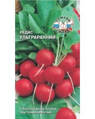 РЕДИС (С) УЛЬТРАРАННИЙ (красный) 1г/10