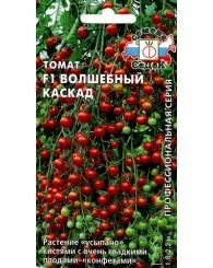 ТОМАТ (С) ВОЛШЕБНЫЙ КАСКАД 0,05г/10