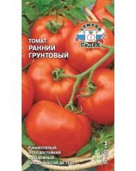 ТОМАТ (С) РАННИЙ ГРУНТОВЫЙ 0,2г/10
