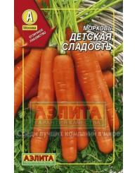МОРКОВЬ (А) ДЕТСКАЯ СЛАДОСТЬ (драже) 300шт/10
