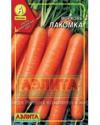 МОРКОВЬ (А) ЛАКОМКА (драже) 300шт/10