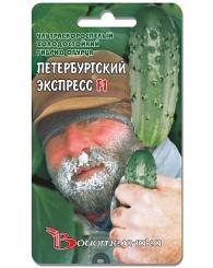 ОГУРЕЦ (Б) ПЕТЕРБУРГСКИЙ ЭКСПРЕСС 8шт/50
