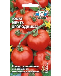 ТОМАТ (С) МЕЧТА ОГОРОДНИКА 0,2г/10