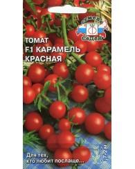 ТОМАТ (С) КАРАМЕЛЬ КРАСНАЯ 0,1г/10