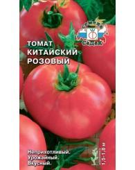 ТОМАТ (С) КИТАЙСКИЙ РОЗОВЫЙ 0,1г/10