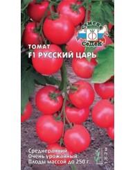 ТОМАТ (С) РУССКИЙ ЦАРЬ 0,05г/10