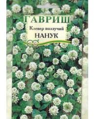 КЛЕВЕР ПОЛЗУЧИЙ БЕЛЫЙ НАНУК 0,5кг/10