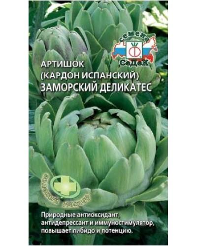 АРТИШОК (С) ЗАМОРСКИЙ ДЕЛИКАТЕС 0,2г/10