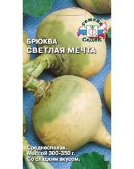 БРЮКВА (С) СВЕТЛАЯ МЕЧТА 0,5г/10