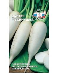 ДАЙКОН (С) ДУБИНУШКА 1г/10