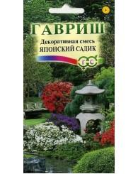ДЕКОРАТИВНАЯ СМЕСЬ ЯПОНСКИЙ САДИК 0,5г/20