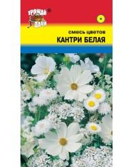 СМЕСЬ (У) КАНТРИ БЕЛАЯ 0,5г/10