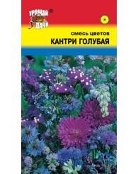 СМЕСЬ (У) КАНТРИ ГОЛУБАЯ 0,3 г/10