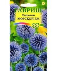 МОРДОВНИК МОРСКОЙ ЕЖ 0,3г/20