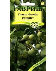 ГИНКГО БИЛОБА РЕЛИКТ 2шт/20