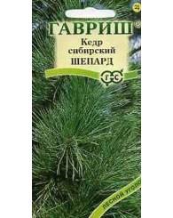 КЕДР СИБИРСКИЙ ШЕПАРД 3шт/20