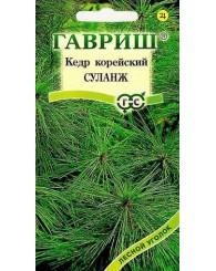 КЕДР КОРЕЙСКИЙ СУЛАНЖ 3шт/20